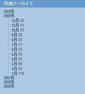 2009-02-06_b.jpg