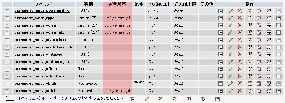 http://movable.ipo-navi.jp/img/2010/2010-9-21-b.jpg